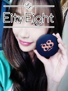 Review Phấn tươi Ver.88 - Hotgirl Giáp Minh Nguyệt