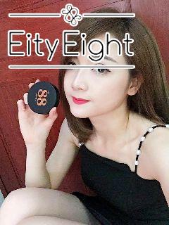 Review Phấn tươi Ver.88 - Hotgirl Hồ Mỹ Tiên